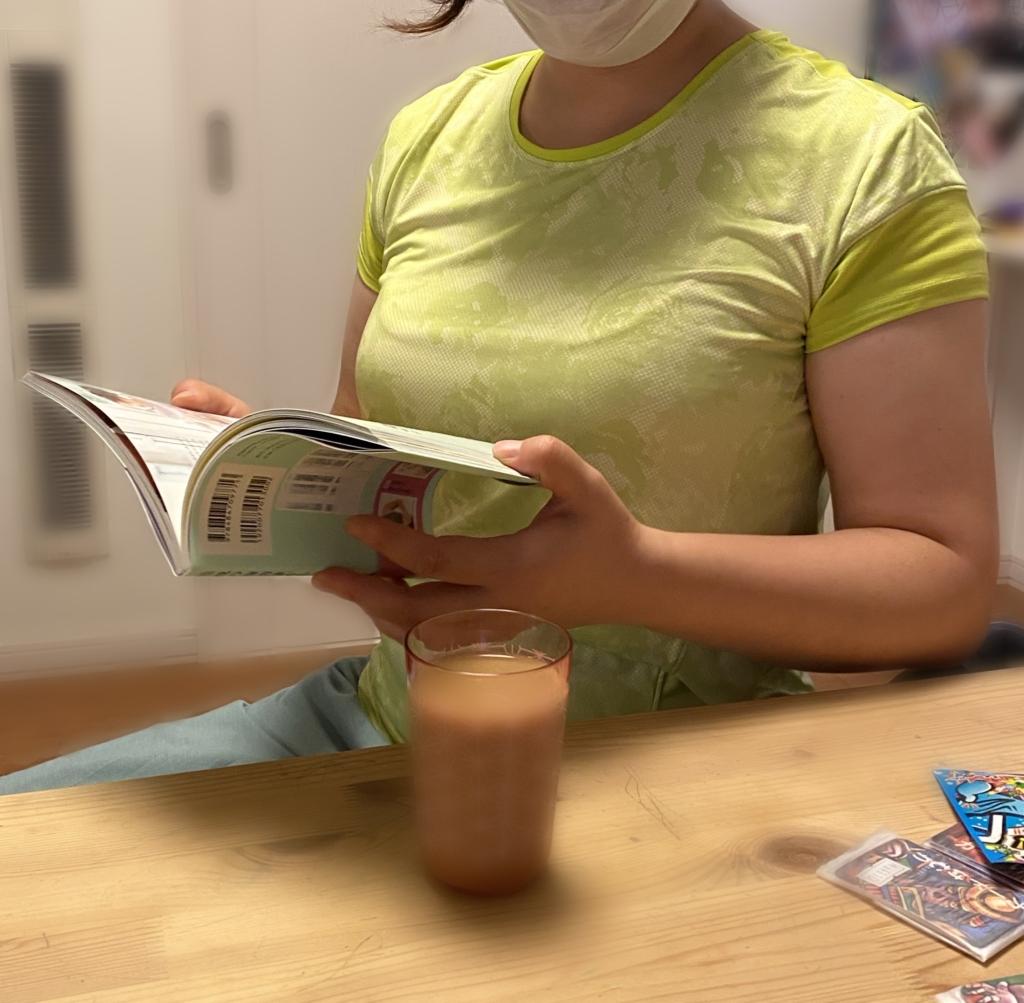 ダイエット本を読む